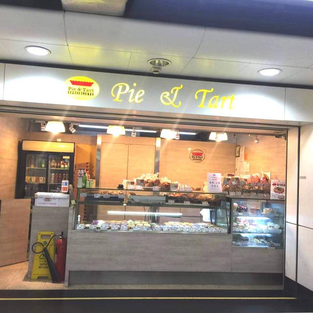 荃灣MTR