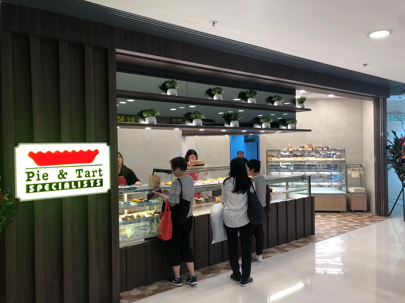 青衣城店6月28日開業