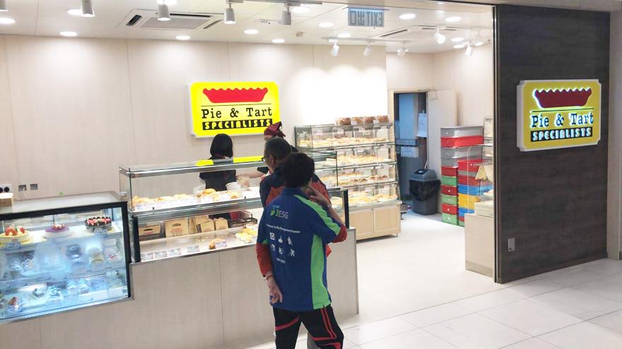 上水新店開業
