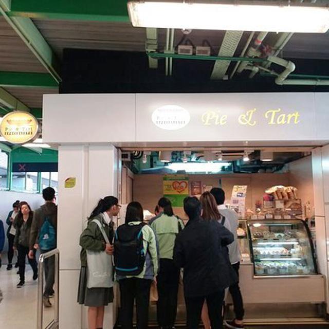 九龍灣MTR